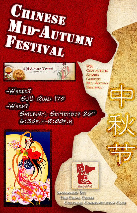 5C - Chinese Mid-Autumn Festival