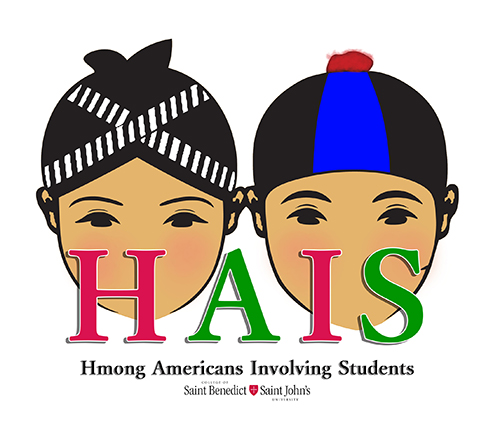 This is the official logo for HAIS